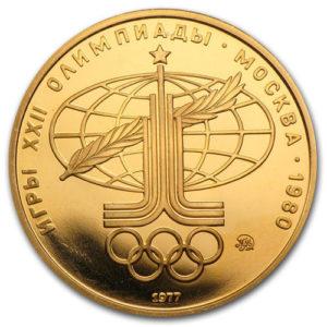 Золотая монета 100 рублей 1977 года. Олимпиада-80. Спорт и мир