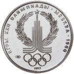 Платиновая монета 150 рублей 1977 года. Олимпиада-80. Эмблема