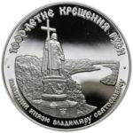 Палладиевая монета 25 рублей 1988 года. Памятник князю Владимиру Святославичу