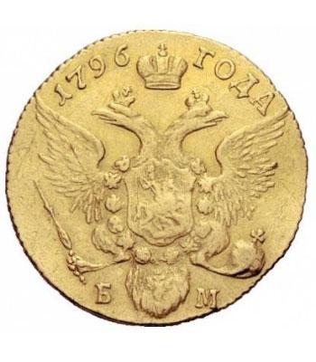 1 червонец 1796 года Павел 1
