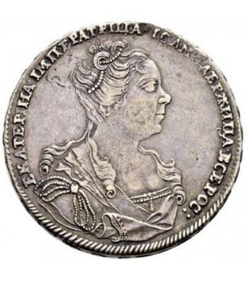 1 рубль 1726 года Екатерина 1 - 1