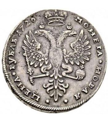 1 рубль 1726 года Екатерина 1