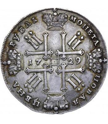 1 рубль 1729 года Петр 2