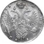 1 рубль 1732 года Анна Иоанновна
