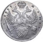 1 рубль 1733 года Анна Иоанновна