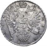 1 рубль 1734 года Анна Иоанновна
