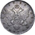 1 рубль 1737 года Анна Иоанновна