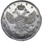 1 рубль 1740 года Анна Иоанновна