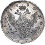 1 рубль 1742 года Елизавета Петровна