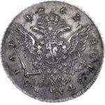 1 рубль 1763 года Екатерина 2