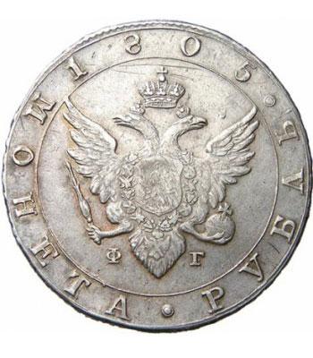 1 рубль 1805 года Александр 1