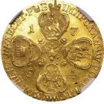 10 рублей 1764 года Екатерина 2