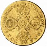 10 рублей 1802 года Александра 1