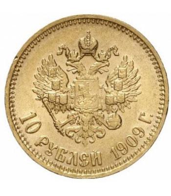 10 рублей 1909 года Николай 2