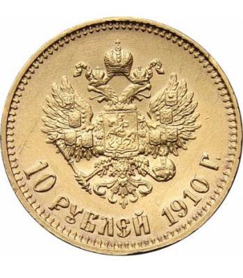 10 рублей 1910 года Николай 2