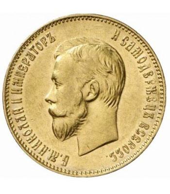 10 рублей 1911 года Николай 2 - 1