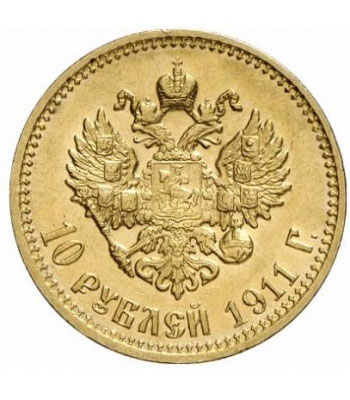 10 рублей 1911 года Николай 2