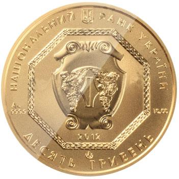10 гривен 2012 год Архистратиг Михаил