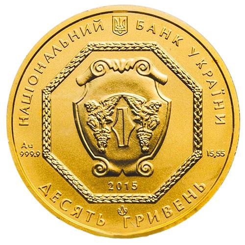 10 гривен 2015 год Архистратиг Михаил