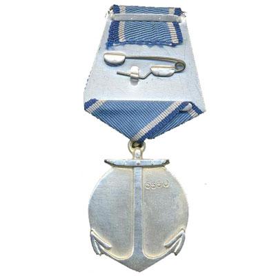 Медаль Ушакова - 1