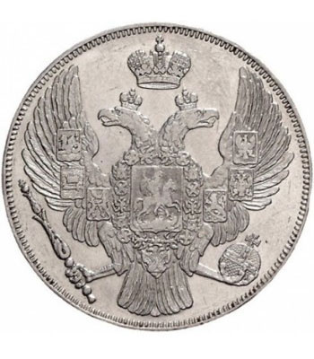 Платиновая монета 12 рублей 1831 года - 1