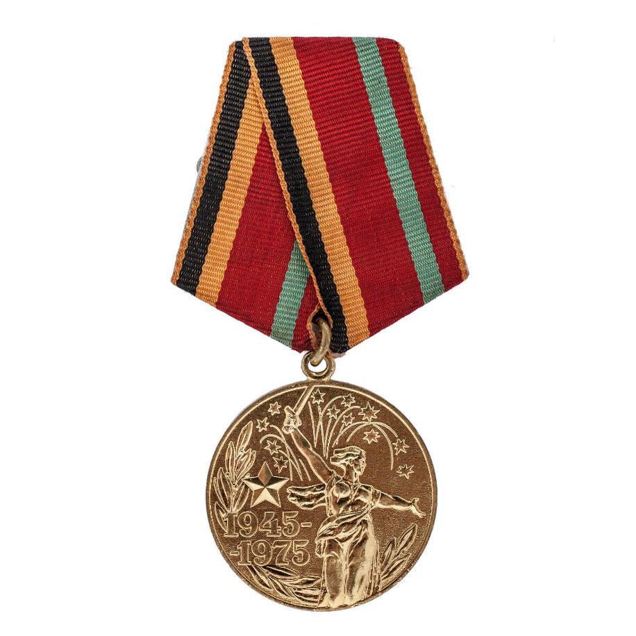 Медаль Тридцать лет Победы в ВОВ