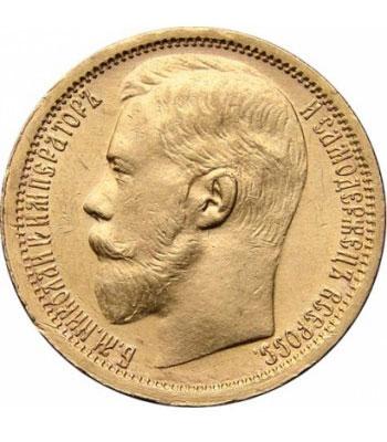15 рублей 1897 года Николай 2 - 1