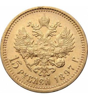 15 рублей 1897 года Николай 2