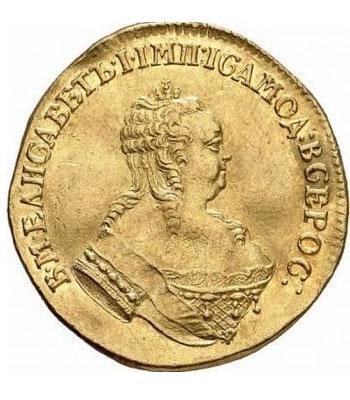 2 червонца 1749 года Елизавета Петровна - 1