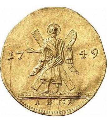 2 червонца 1749 года Елизавета Петровна