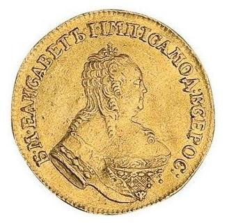 2 червонца 1751 года Елизавета Петровна - 1