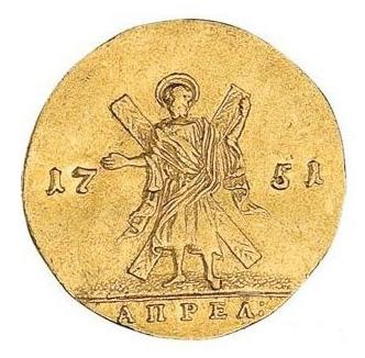 2 червонца 1751 года Елизавета Петровна