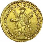 2 рубля 1727 года Екатерина 1