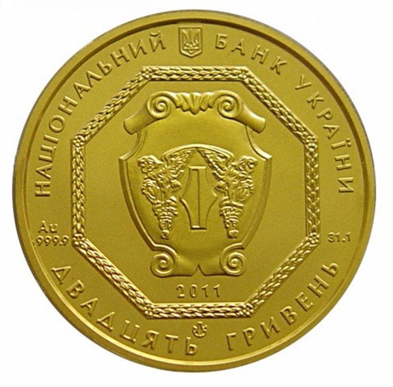 20 гривен 2011 год Архистратиг Михаил