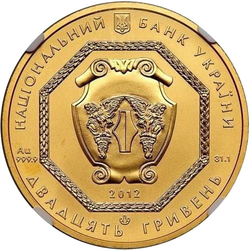 20 гривен 2012 год Архистратиг Михаил