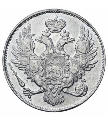 Платиновая монета 3 рубля 1832 года - 1