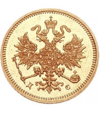 3 рубля 1883 года Александр 3 - 1