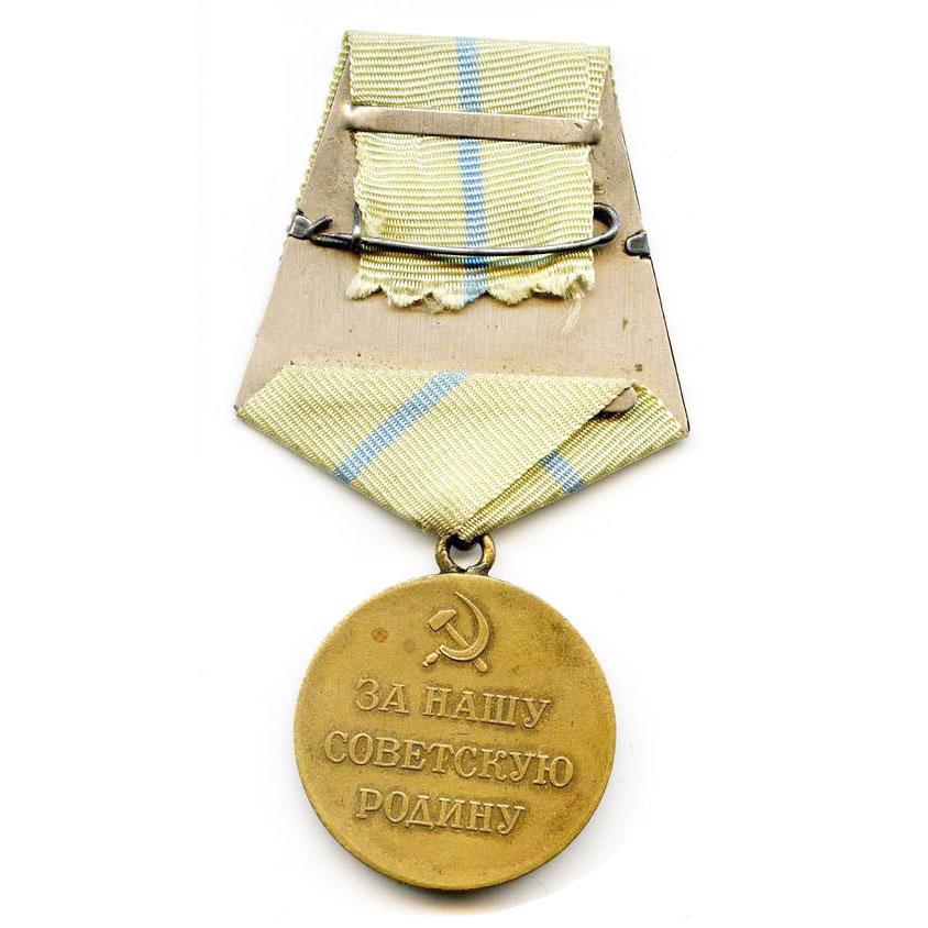 Медаль За оборону Одессы - 1