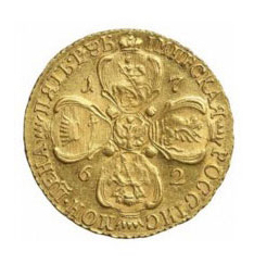 5 рублей 1762 года Екатерина 2
