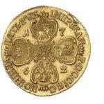 5 рублей 1762 года Петр 3