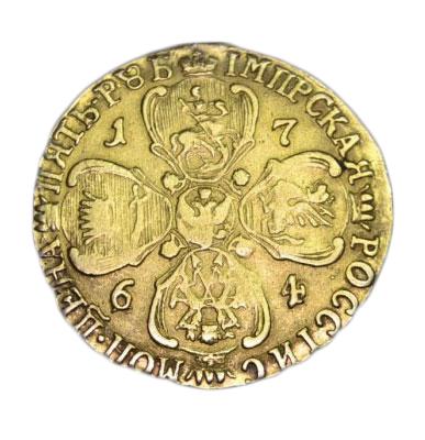 5 рублей 1764 года Екатерина 2