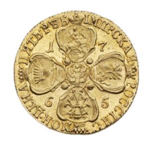 5 рублей 1765 года Екатерина 2