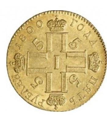5 рублей 1800 года Павел 1