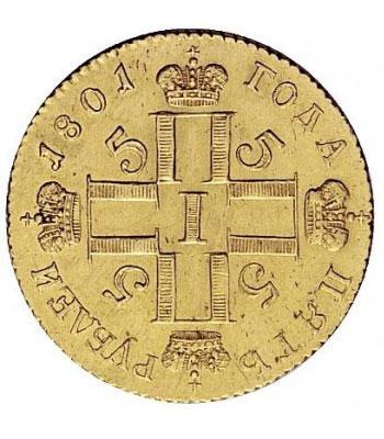 5 рублей 1801 года Павел 1
