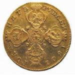 5 рублей 1803 года Александра 1