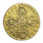 5 рублей 1805 года Александра 1