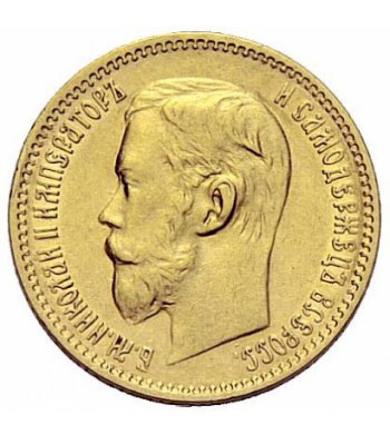 5 рублей 1897 года Николай 2 - 1