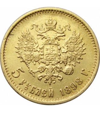 5 рублей 1898 года Николай 2