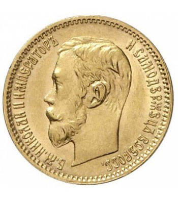 5 рублей 1900 года Николай 2 - 1