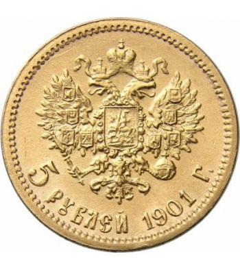 5 рублей 1901 года Николай 2